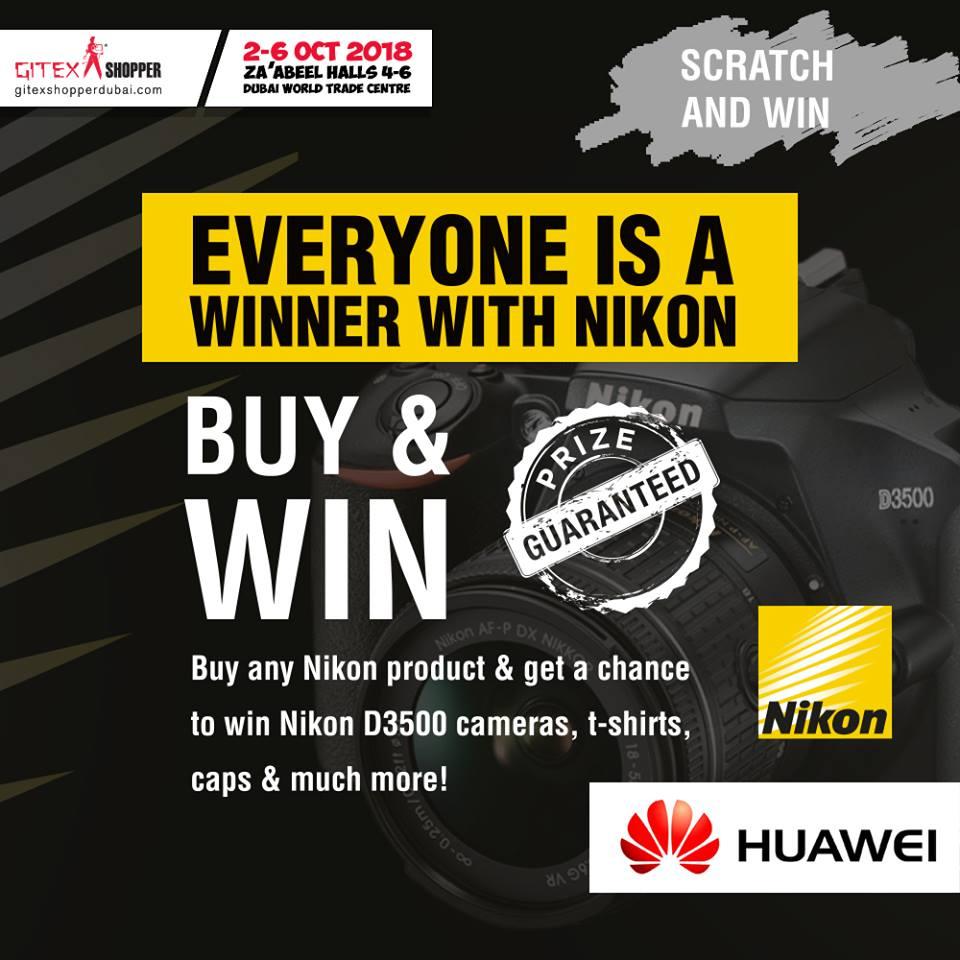 Nikon GITEX Offer - Dubaisavers