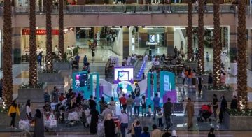 UAE National Day at City Centre Mirdif - Dubaisavers