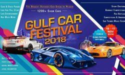 Gulf Car Festival - Dubaisavers