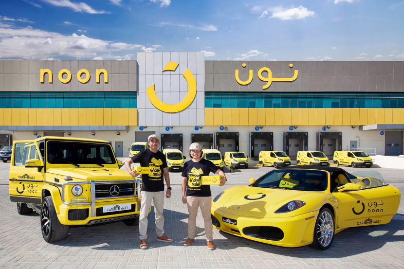 Rent a supercar for just Dhs100 at the Noon Yellow Friday sale - Dubaisavers