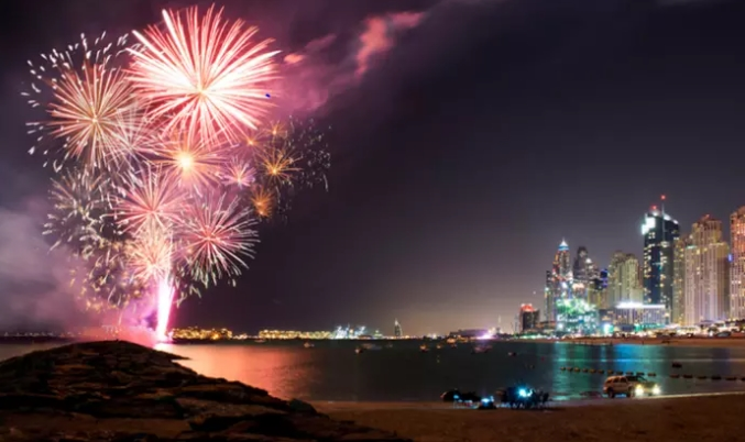 New Year Gala dinner deals - Dubaisavers