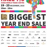 CBBC Biggest Year End Sale - Dubaisavers