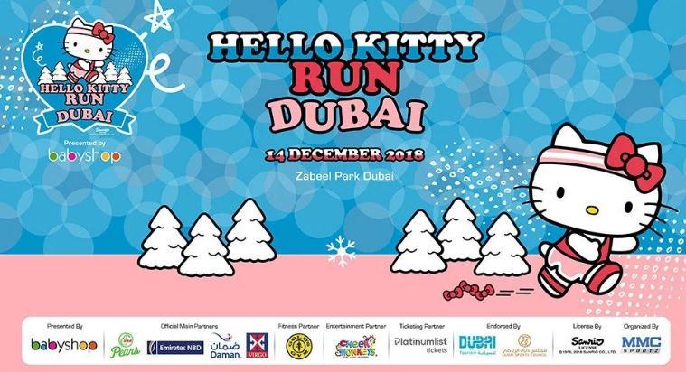Hello Kitty Run Dubai - Dubaisavers