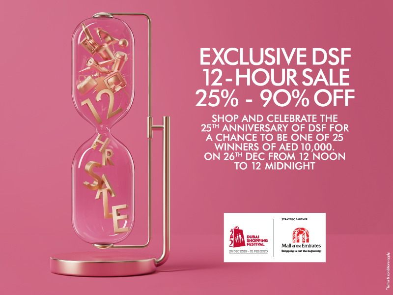 12 Hours DSF Sale at Mall of the Emirates - Dubaisavers
