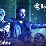 Vishal & Shekhar Winter Music Dhamaka - Dubaisavers