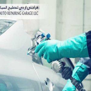TRD Auto Repairing Garage