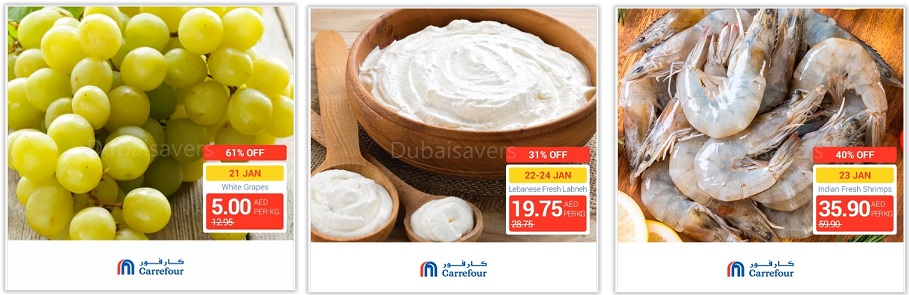 Carrefour DSF offers - Dubaisavers