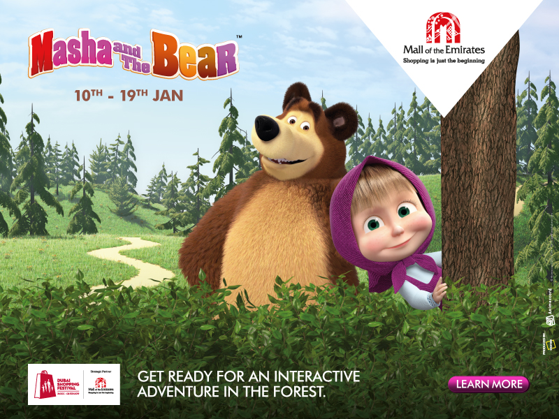 Free kids' show and a gaming station coming to Mall of the Emirates - Dubaisavers