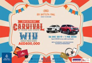 Shop & Win at Ibn Battuta Mall this DSF - Dubaisavers