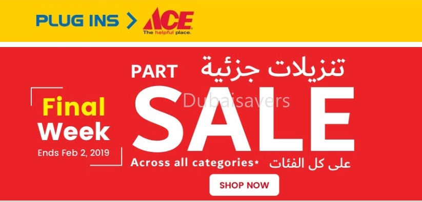 Plug Ins Final Week DSF offers - Dubaisavers