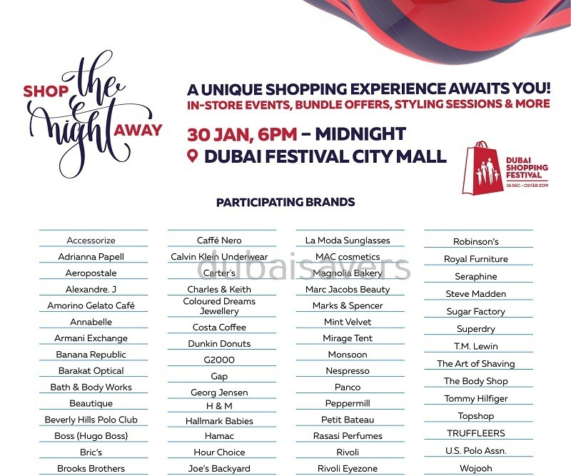 Unbeatable deals only today at Dubai Festival City Mall - Dubaisavers