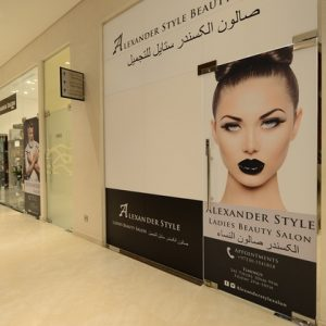 Alexander Style Beauty Salon