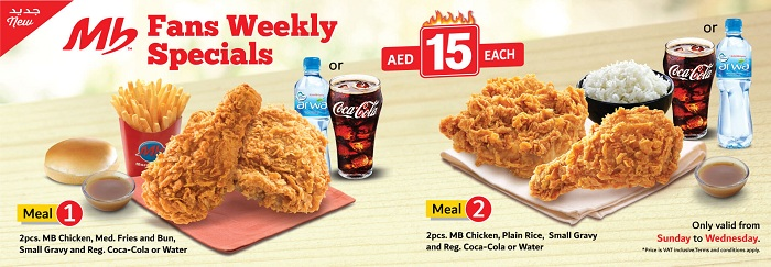 Marrybrown Ramadan offers - Dubaisavers