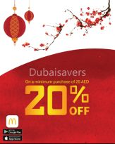 McDonald's Latest offer! - Dubaisavers