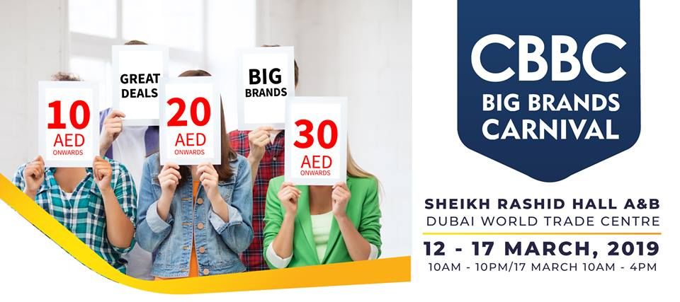 Great deals on Big Brands at the CBBC Big brands Carnival - Dubaisavers