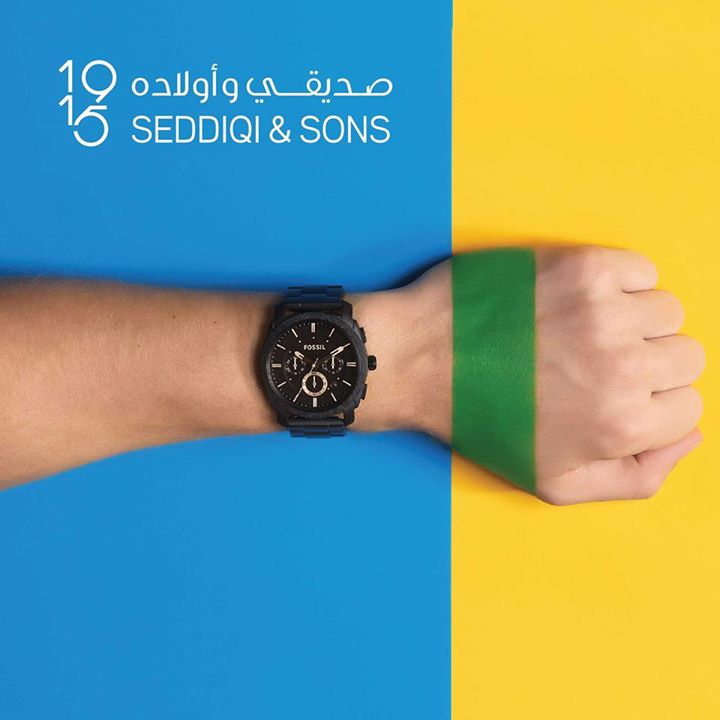 Ahmed Seddiqi & Sons DSF Sale - Dubaisavers