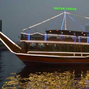 Falcon Oasis Tourism