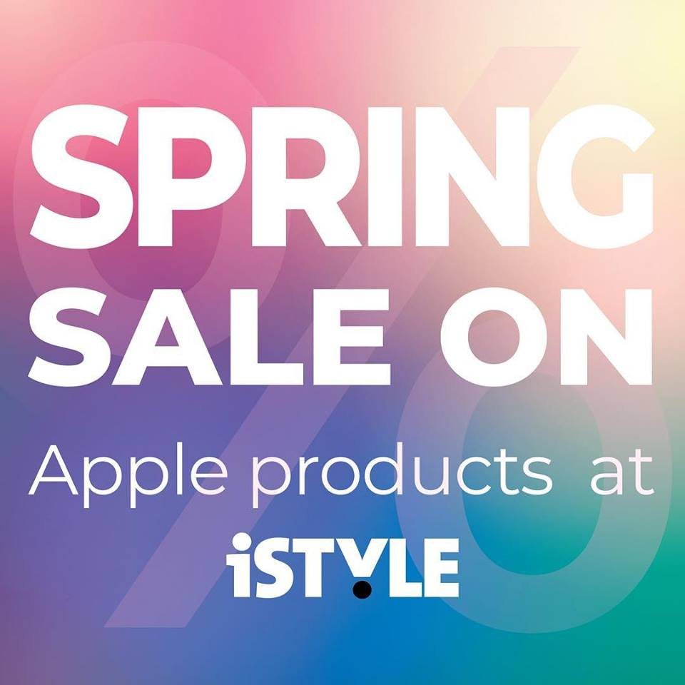 Apple Products on Sale at iStyle - Dubaisavers