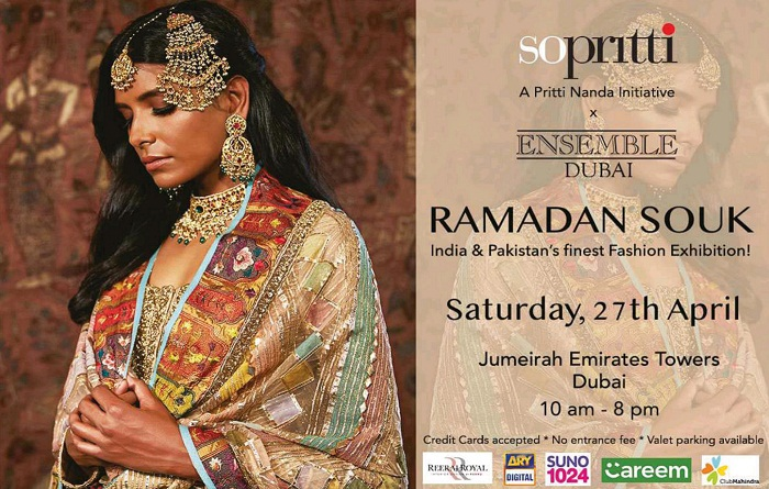 Ramadan Souk by SoPritti & Ensemble - Dubaisavers