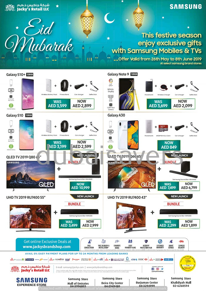 Samsung Eid offers - Dubaisavers