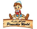 Pinocchio World - Dubaisavers