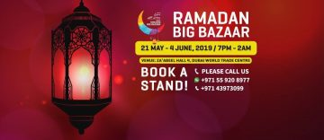 Ramadan Big Bazar by Concept Big Brands Carnival - Dubaisavers