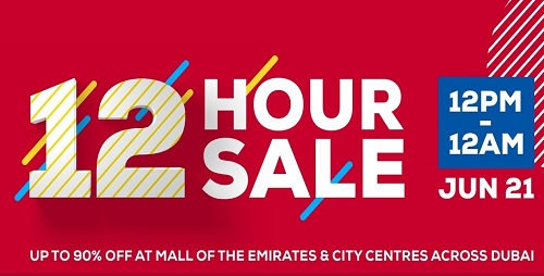 DSS 12 hour Sale with list of Participating outlets - Dubaisavers