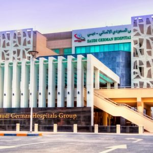 Cosmetrix at Saudi German Hospital