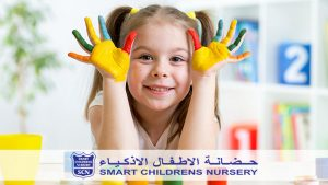 Smart Children's Nursery