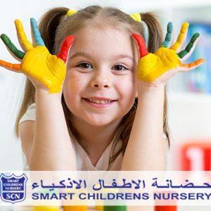 Smart Children's Nursery