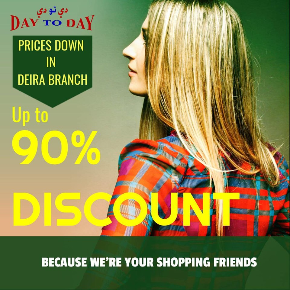 Prices down at Day to Day!! - Dubaisavers