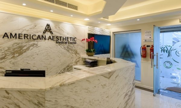 American Aesthetic Medical Center