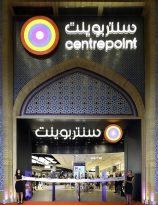 Centrepoint unveils 'store of the future' in Ibn Battuta Mall - Dubaisavers