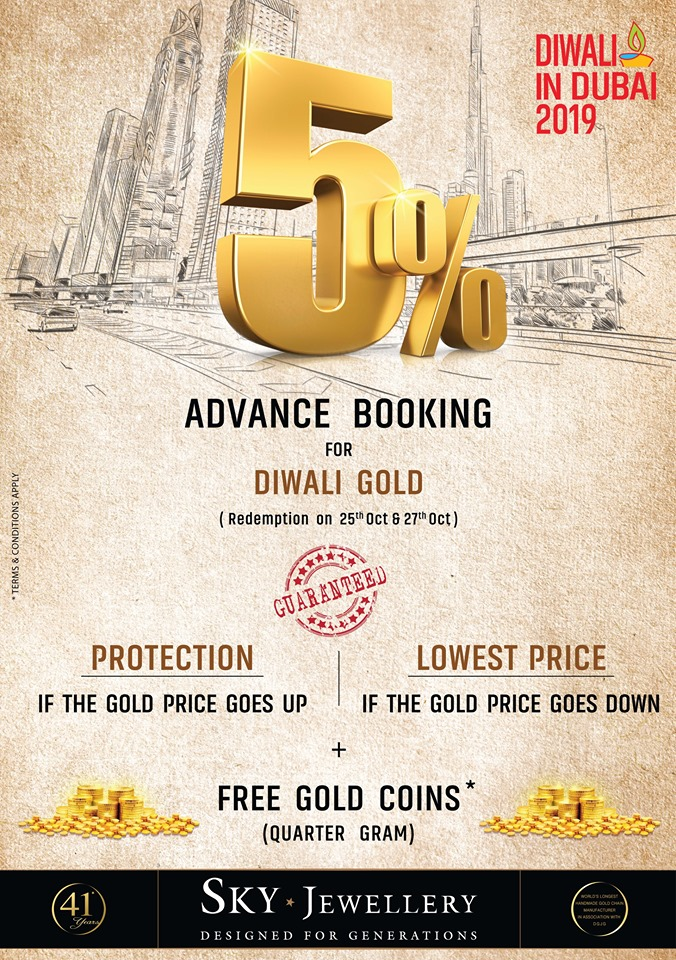Sky Jewellery Diwali Promotion - Dubaisavers