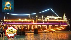 Al Hoot Floating Restaurant