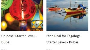 Eton Institute deals - Dubaisavers