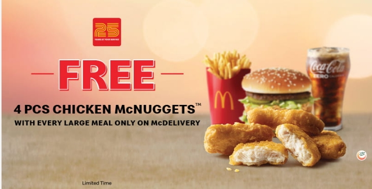 McWings for AED 5 at McDonald's - Dubaisavers