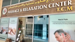 Bay Square Massage & Relaxation Center