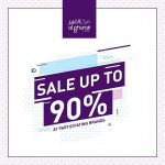 Al Ghurair Centre Super Sale offers - Dubaisavers