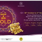 Diwali Spend & Win Promotion at  Burjuman - Dubaisavers