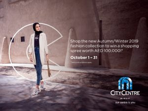 City Centre Mirdif Shop & Win Promotion - Dubaisavers