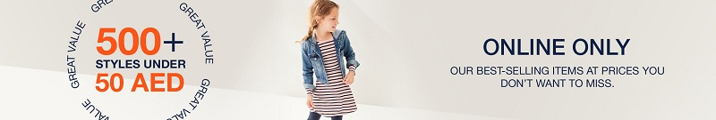 GAP Kids & Baby Event - Dubaisavers