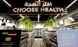 Grandiose Supermarket to Open at Dubai Mall - Dubaisavers