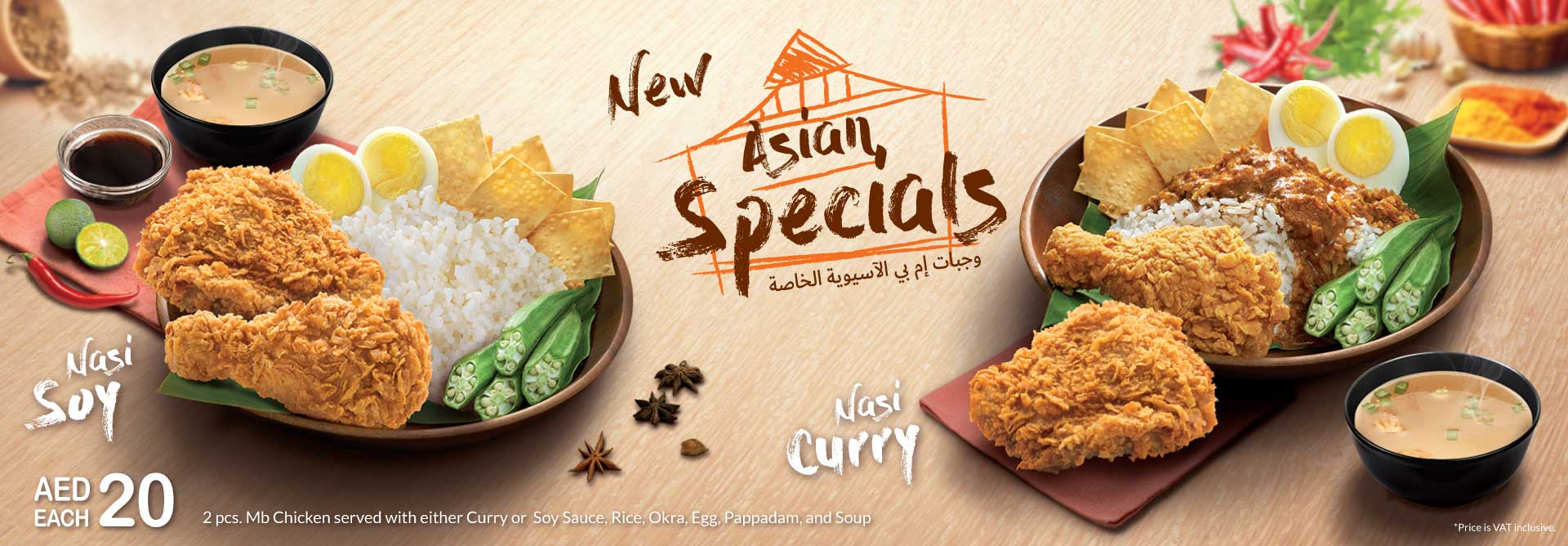 Marrybrown Awesome Value Meal - Dubaisavers