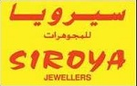 Siroya Jewellers Diwali offer - Dubaisavers