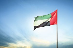 Celebrate UAE National day with loads of deals - Dubaisavers