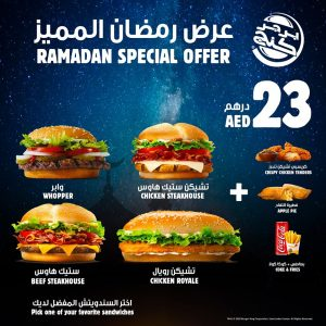 Burger King Ramadan Offers - Dubaisavers