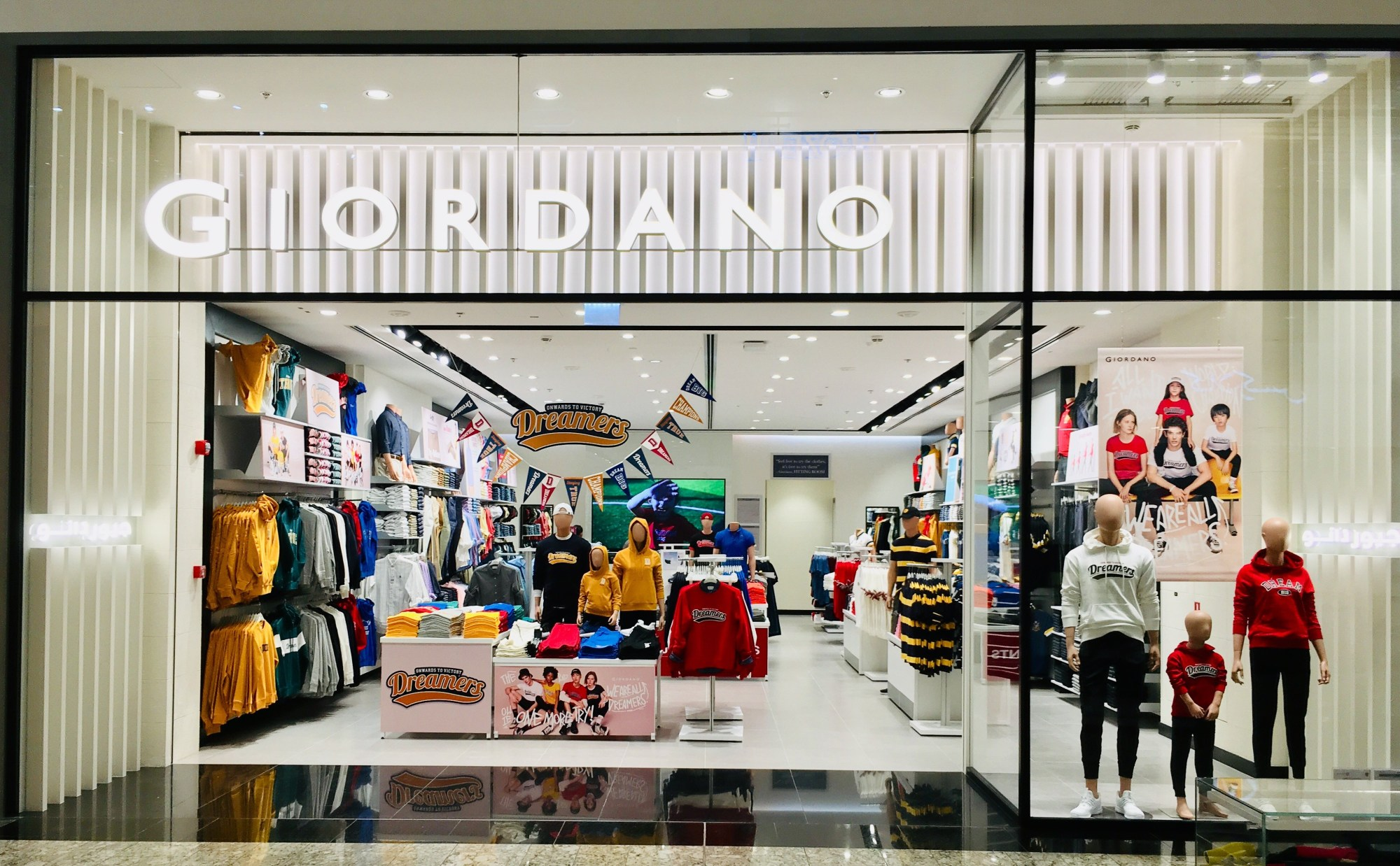 Giordano opens renovated store at City Centre Mirdif - Dubaisavers