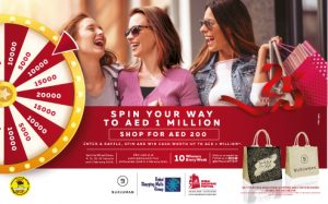 DSF Promotion at Burjuman - Dubaisavers