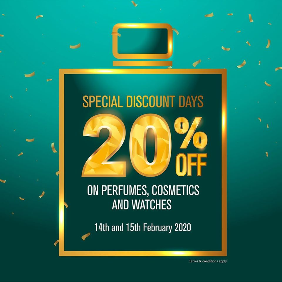 Dubai Duty Free Valentine's day offers - Dubaisavers